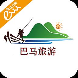 巴马旅游 旅遊 App LOGO-APP試玩