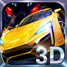 3D狂野飞车-极速前进 體育競技 App LOGO-APP開箱王