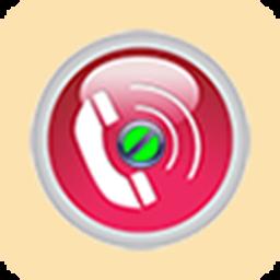 防误拔 工具 App LOGO-硬是要APP