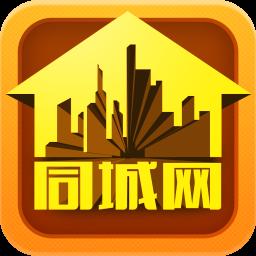 同城网 生活 App LOGO-硬是要APP