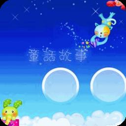 发人深醒的小故事 書籍 App LOGO-APP試玩