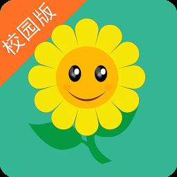 爱葵花校园版 教育 App LOGO-APP開箱王