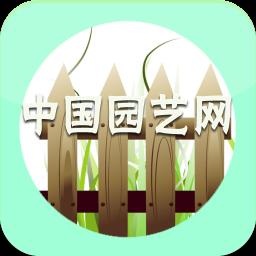 中国园艺网 生活 LOGO-玩APPs