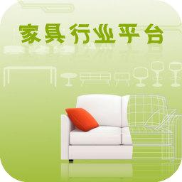 家具行业网平台 生活 App LOGO-硬是要APP