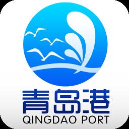 青岛港物流信息网 生活 App LOGO-APP試玩