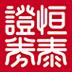 財經App|恒泰掌财 LOGO-3C達人阿輝的APP