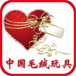 中国毛绒玩具 生活 App LOGO-APP試玩
