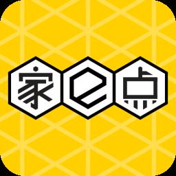 家e点商户版 工具 App LOGO-硬是要APP