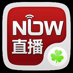 音樂App|NOW直播 GO桌面小部件 LOGO-3C達人阿輝的APP