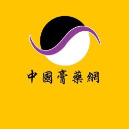中国膏药网 生活 LOGO-玩APPs