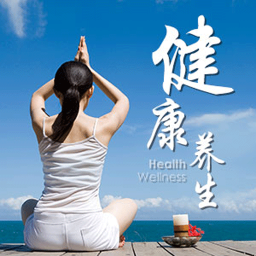 健康养生 健康 App LOGO-APP試玩