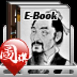 平民哲学家:墨子 書籍 App LOGO-硬是要APP