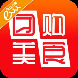 团购美食网 生活 App LOGO-APP試玩