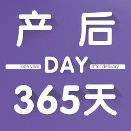 产后365天 生活 App LOGO-硬是要APP