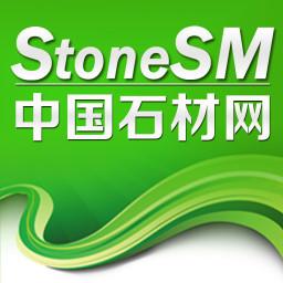 中国石材网 商業 LOGO-玩APPs