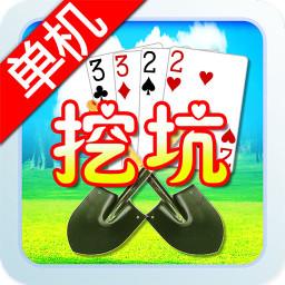 经典挖坑 棋類遊戲 App LOGO-APP試玩