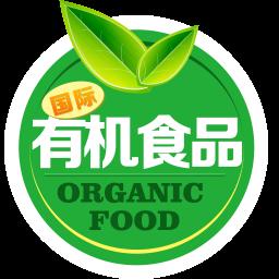 国际有机食品网 生活 App LOGO-硬是要APP