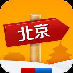 出发北京 交通運輸 App LOGO-硬是要APP