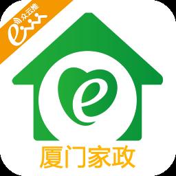 厦门家政 生活 App LOGO-硬是要APP