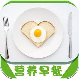 营养早餐秘谱 健康 App LOGO-APP試玩