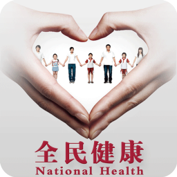 全民健康 健康 LOGO-玩APPs