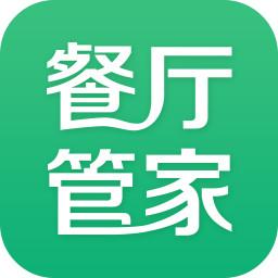 烹烹餐厅管家 生活 App LOGO-APP試玩