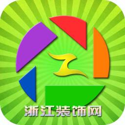 浙江装饰网 生活 App LOGO-APP試玩