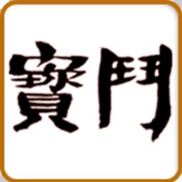 生活App|斗宝 LOGO-3C達人阿輝的APP