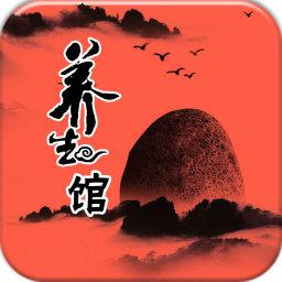 养生馆 生活 App LOGO-APP試玩