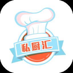 私厨汇 生活 LOGO-玩APPs