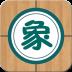 象棋巫师 棋類遊戲 App Store-愛順發玩APP