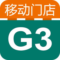 雨人门店ERP 商業 App LOGO-APP試玩