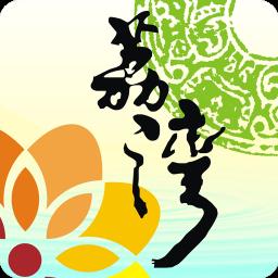 荔湾旅游 旅遊 App LOGO-APP試玩