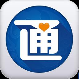 购物通 購物 App LOGO-APP試玩