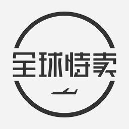 購物App|全球特卖 LOGO-3C達人阿輝的APP