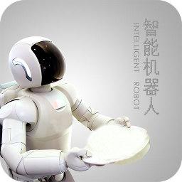 中国智能机器人网 生活 App LOGO-APP試玩