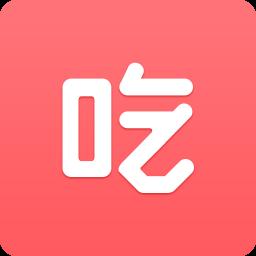 吃饭儿 生活 App LOGO-APP試玩