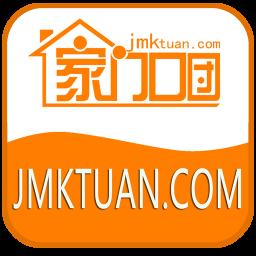 購物App|家门口团 LOGO-3C達人阿輝的APP