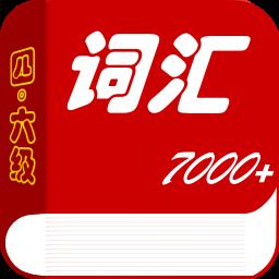教育App|大学英语六级单词 LOGO-3C達人阿輝的APP