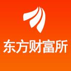 东方财富所 財經 App LOGO-APP試玩