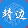 靖边之窗 書籍 App LOGO-硬是要APP