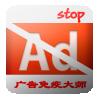 广告免疫大师 工具 App LOGO-APP試玩