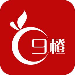 9橙 購物 App LOGO-APP開箱王