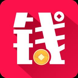 钱升钱理财 財經 App LOGO-硬是要APP