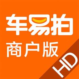 车易拍(Pad版) 購物 App LOGO-APP開箱王