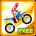 摩托车挑战赛 LOGO-APP點子