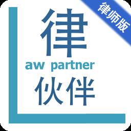 律伙伴律师版 社交 App LOGO-APP試玩