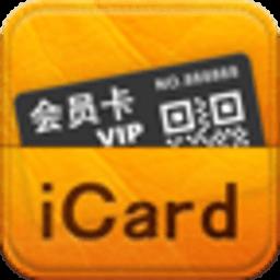 电子卡包 購物 App LOGO-APP試玩