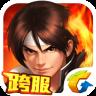 拳皇98:终极之战OL官网下载v3.3 安卓版