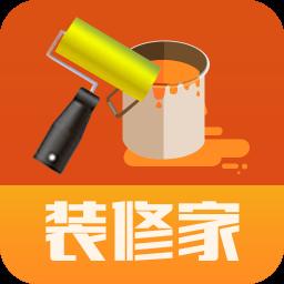 生活App|装修家 LOGO-3C達人阿輝的APP